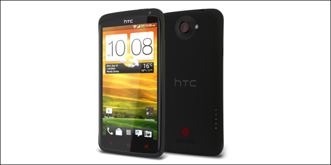 Day 5: $500 Gift A Day Giveaway: The HTC One X+ from Telus! (CLOSED)